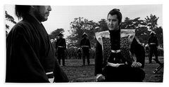 Toshiro Mifune Band Of Assassins Bath Towel