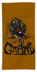 Tribe Of Gad Bath Towel