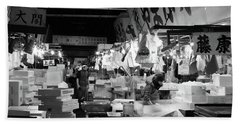 Tsukiji Shijo, Tokyo Fish Market, Japan 3 Hand Towel
