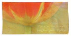 Tulip Bath Towel by Catherine Alfidi