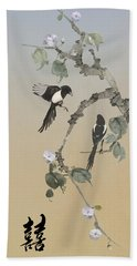 Two Magpies                       Bath Towel