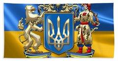 Ukraine - Greater Coat Of Arms  Hand Towel