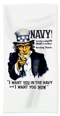 Uncle Sam Wants You In The Navy Hand Towel