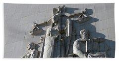 Under Scales Of Justice Bath Towel
