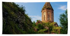 Unique Kirants Monastery On A Sunny Day, Armenia Bath Towel