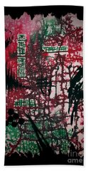 Hand Towel featuring the painting Rectangle by Tamal Sen Sharma