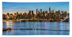 Uptown Skyline At Sunrise Bath Towel
