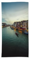 Venice Hand Towel