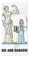 Venus De Muscles Bath Towel