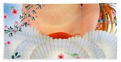 Venus From Love Hand Towel