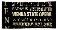 Vienna Austria Famous Landmarks Bath Towel
