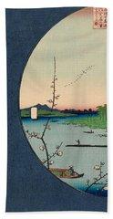 View From Massaki Of Suijin Shrine, Uchigawa Inlet, And Sekiya Hand Towel