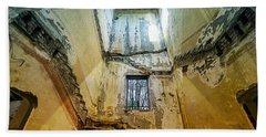 Villa Giallo Atmosfera Escher I - Escher Atmosphere I Bath Towel