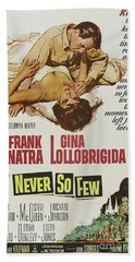 Vintage Classic Movie Posters, Never So Few Bath Towel