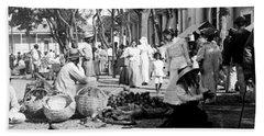 Vintage Street Scene In Ponce - Puerto Rico - C 1899 Bath Towel