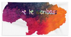 Bath Towel featuring the digital art Vive Le Donbass by Elaine Ossipov