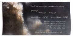 Bath Towel featuring the photograph Voice Of Grandmother Calling by Agnieszka Ledwon