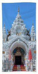 Wat Sun Pa Yang Luang Wihan Luang Gate Dthlu0315 Hand Towel