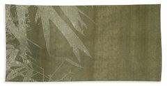 Watercolor Bamboo 02 Bath Towel