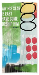 We Come To Worship- Contemporary Christmas Card By Linda Woods Hand Towel