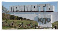 Welcome To Pripyat Bath Towel