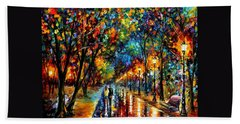 Afremov Bath Towels