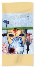 When They Take The Mind Bath Towel by Vennie Kocsis