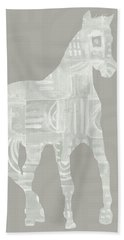 White Horse 3- Art By Linda Woods Bath Towel