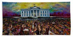 White House Bath Towel