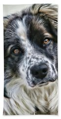Will You Be My Friend Bath Towel