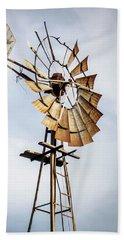 Windmill In The Sky Bath Towel
