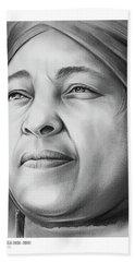 Winnie Mandela Bath Towel