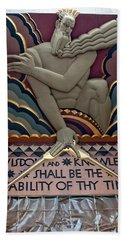 Wisdom Lords Over Rockefeller Center Bath Towel