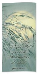 Wispy Sunset-5 Bath Towel by Nina Bradica
