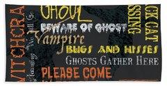 Witchcraft Typography Hand Towel by Debbie DeWitt