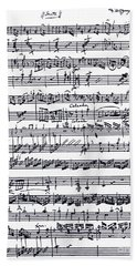 Wolfgang Amadeus Mozart Piano Sonata In A Minor Bath Towel