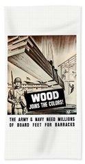 Wood Joins The Colors - Ww2 Bath Towel