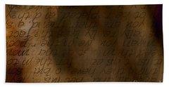 Words Winding Bath Towel