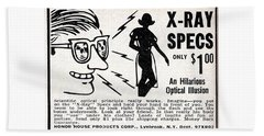 X-ray Specs $1.00 Bath Towel