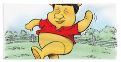 Xi The Pooh Bath Towel