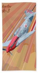 Yakovlev Yak-3 Pop Art Hand Towel