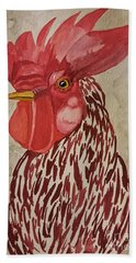 Year Of The Rooster 2017 Bath Towel by Maria Urso
