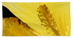 Yellow Flower - Hibiscus Shadow - Sharon Cummings Bath Towel