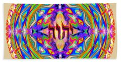 Bath Towel featuring the painting Yhwh Mandala 3 18 17 by Hidden Mountain