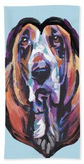 You Are My Basset Hound Heart Bath Towel