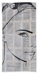 Your Eyes Bath Towel