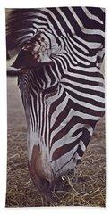 Zebra Head Hand Towel
