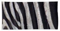 Zebra Skin Closeup Hand Towel