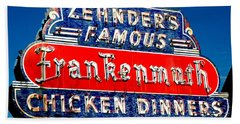 Zehnder's Frankenmuth Michigan Bath Towel