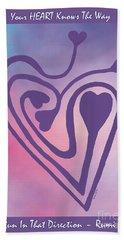 Zen Heart Labyrinth Path Hand Towel
